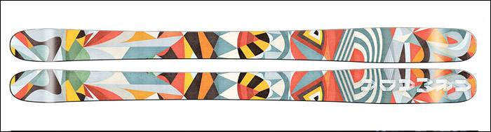 Armada Rental Ski TST W