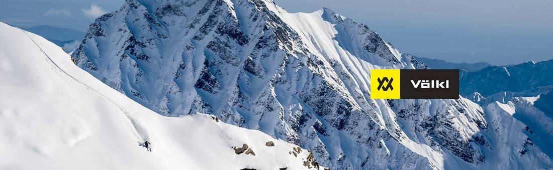 volkl ski shops vail